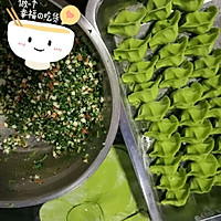香干马兰头水饺:素