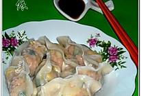 胡萝卜玉米肉末馅饺子的做法