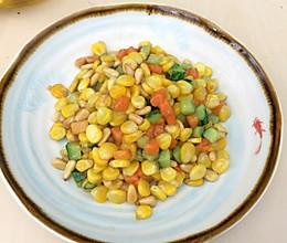 松子玉米的做法
