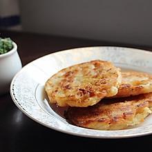 江白虾饼煎虾饼炸虾饼——微量元素优质蛋白质备孕/孕妇营养早餐