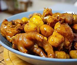 「迟の味」红烧栗子鸡的做法