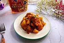 #把金牌大厨带回家#金牌福州荔枝肉的做法