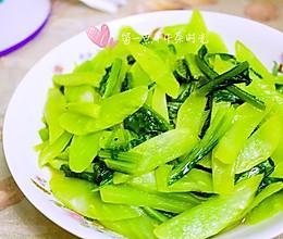 清炒莴苣— — 感受春天的清新香气的做法