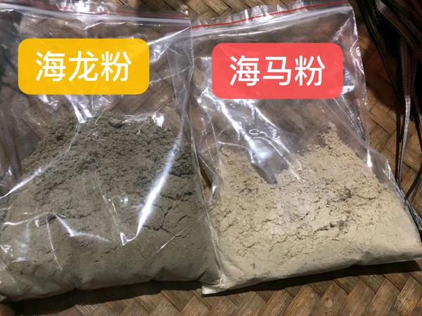 现磨海马 海龙粉的做法