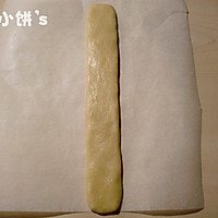 【熊猫饼干】的做法图解8