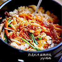 韩式肥牛石锅拌饭的做法图解10