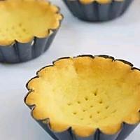 不一样的蛋挞,不一样的美味:流心芝士挞的做法图解9