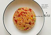 #夏日开胃餐#无蛋版的泰式甜辣酱炒饭的做法