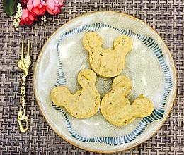 【牛肉蔬菜狗饼干】天然宠物零食 补钙 补微能量元素的做法