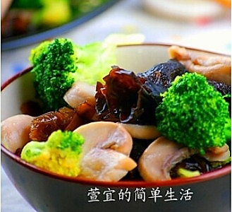 一道减脂菜 ——木耳蘑菇西兰花的做法