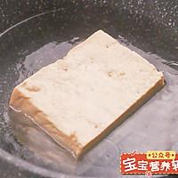 豆腐三明治的做法图解2