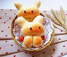 小兔子面包——乐众缤纷夏日烘焙大赛获奖作品的做法