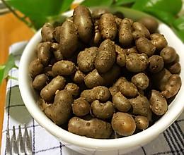椒盐山药豆的做法