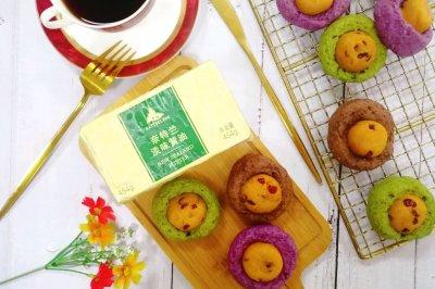 三色奶黄蔓越莓夹心司康(酵母版)