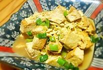 做个豆腐的做法