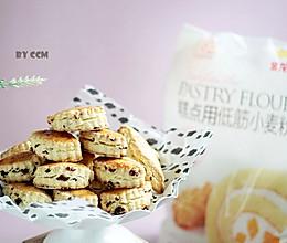 #爱好组-低筋#芝士椰蓉松饼的做法