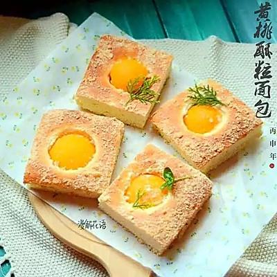 黄桃酥粒面包