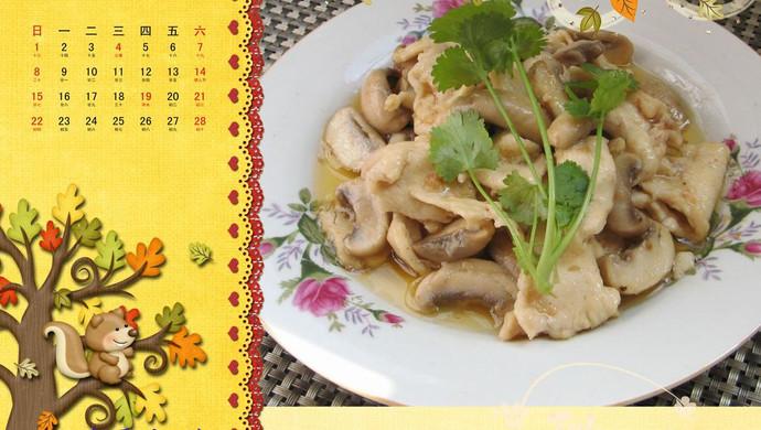 上海年夜饭必备蘑菇鸡片