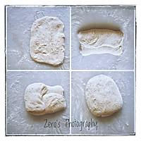 轻法式爆浆红豆乳酪面包(水合法)的做法图解8