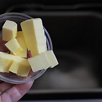 【鲜奶高蛋白吐司】——拉丝狂魔的最爱的做法图解4