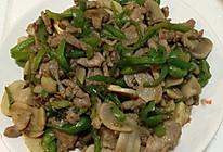 青椒蘑菇炒肉丝的做法