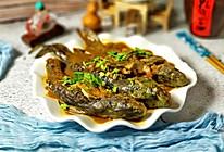 #肉食者联盟#豆瓣酱焖嘎鱼的做法