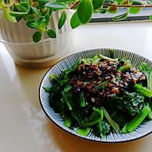 #憋在家里吃什么#蒜蓉油麦菜