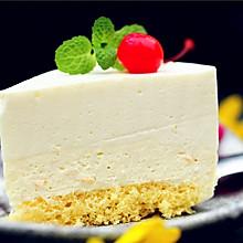 酸奶芝士慕斯蛋糕#长帝烘焙节(刚柔阁)#