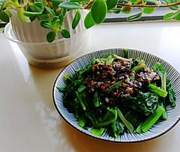 #憋在家里吃什么#蒜蓉油麦菜的做法