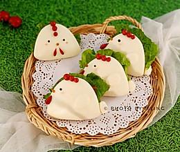 #一道菜表白豆果美食#可爱的小鸡馒头饼夹的做法