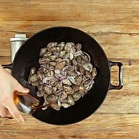 花雕酒酿焖花蛤|美食台的做法图解3