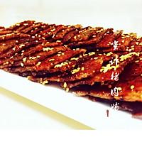 蜜汁猪肉铺的做法图解4