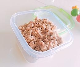 7月龄宝宝辅食--猪肉松(无盐版)的做法