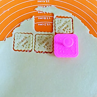 宝宝补钙小能手--奶酪磨牙饼干的做法图解6