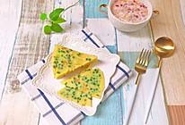 十分钟快手早餐——葱花鸡蛋饼的做法
