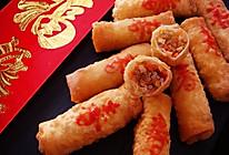 什锦春卷#香雪让年更有味#的做法