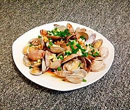 葱油花蛤#鲜香滋味,搞定萌娃#的做法