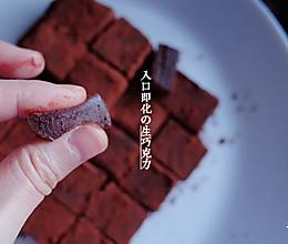 【小嶋rumi】生巧克力——简单到难以想象,好吃到难以想象的做法
