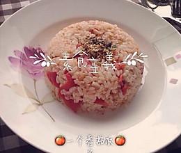 【孤独美食家】一个番茄饭的做法