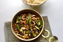 #多力金牌大厨带回家-上海站#豆豉辣椒炒油渣的做法