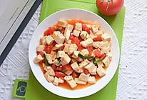 #助力高考营养餐#番茄炒豆腐的做法