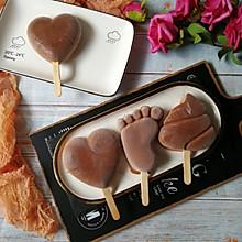 #晒出你的团圆大餐#巧克力乳酪冰淇淋