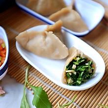 马兰头莜面饺子#野菜版