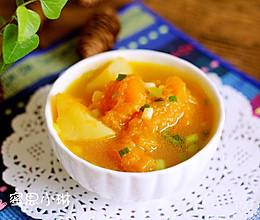 南瓜土豆汤的做法
