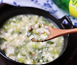 狭鳕鱼豆腐羹的做法