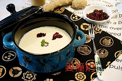 寒冬最适合在家制作的甜品——姜撞奶