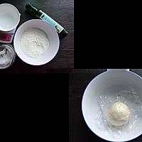 【三文鱼培根薄底批萨】——E5出品的做法图解1