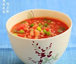 百吃不厌的云南菜【红三剁】的做法