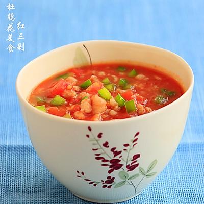 百吃不厌的云南菜【红三剁】