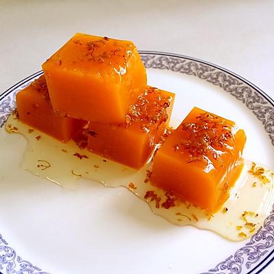 桂花南瓜糕